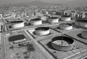 Antigua foto de los terrenos de Repsol en Málaga